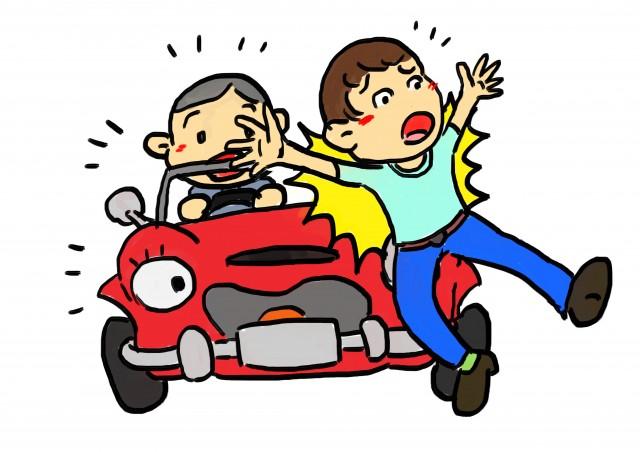交通事故の絵